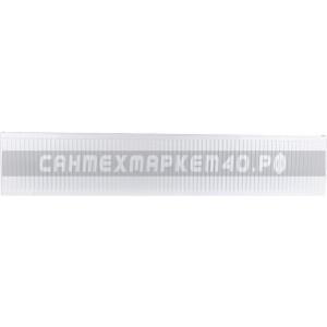 ROMMER 22 500x2600 нижнее подключение Ventil