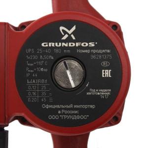 Grundfos UPS 25/40