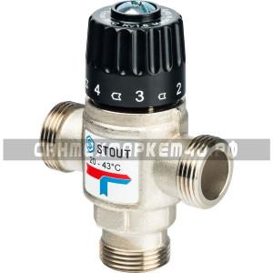 """STOUT Термостатический смесительный клапан для систем отопления и ГВС 3/4"""" НР 20-43°С KV 1,6"""